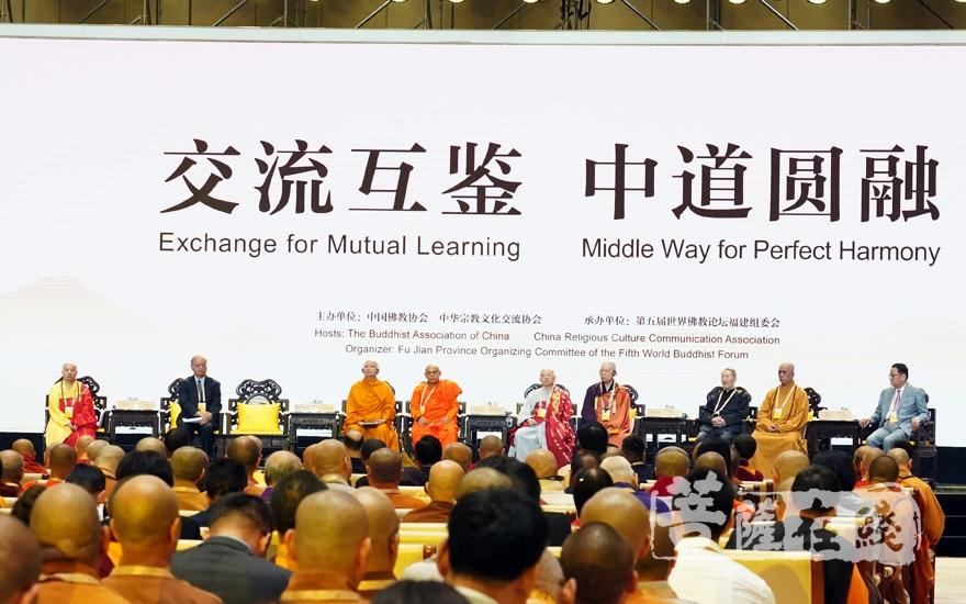 首场论坛发言正式开始(图片来源:菩萨在线 摄影:妙雨)