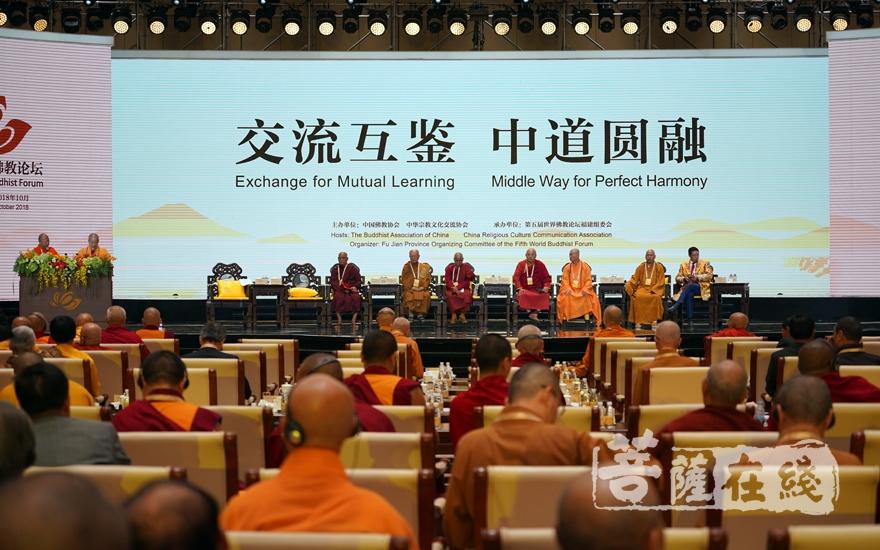 两岸佛教一家亲 携手合作传世界(图片来源:菩萨在线 摄影:妙雨)