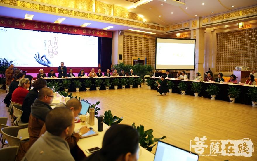 本次论坛是上海玉佛禅寺生命关怀项目的重要组成部分(图片来源:菩萨在线 摄影:妙雨)
