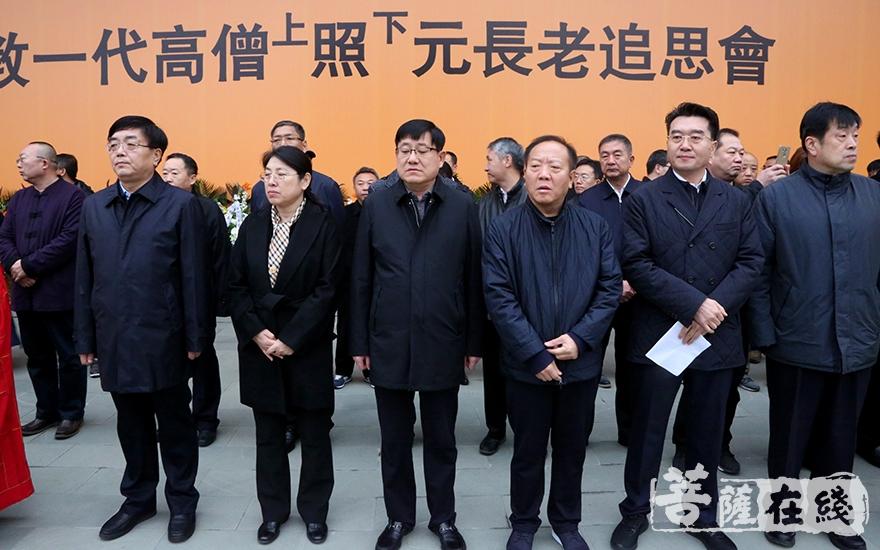 出席追思会的领导嘉宾(图片来源:菩萨在线 摄影:妙梵)