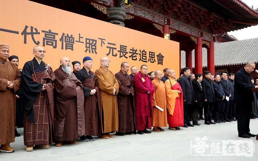 出席追思会的领导嘉宾、大德法师(图片来源:菩萨在线 摄影:妙梵)