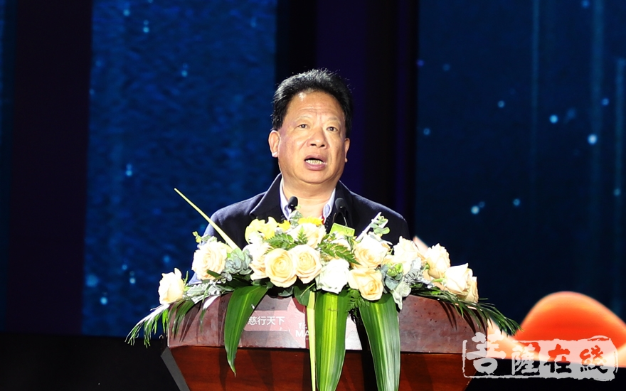 宁波市政协主席杨戌标代表中共宁波市委、市政府,向与会的领导嘉宾表示欢迎与感谢(图片来源:菩萨在线 摄影:妙雨)