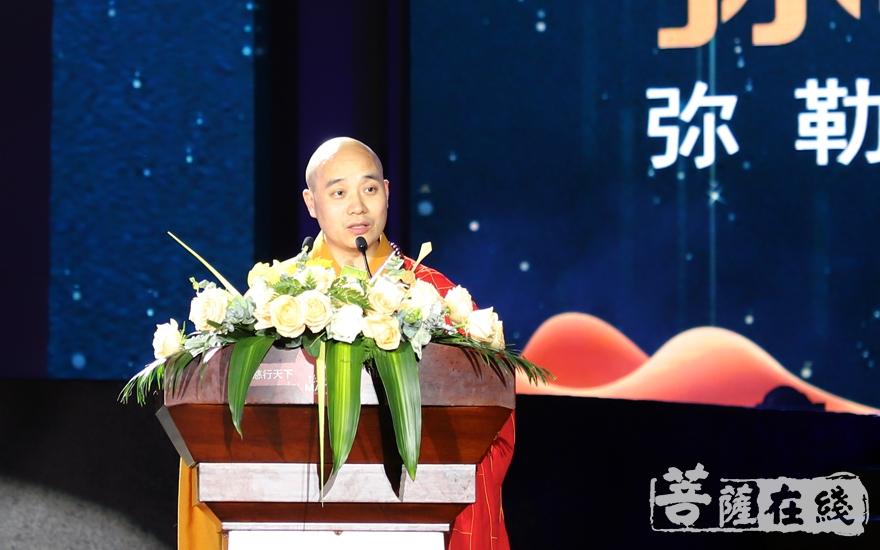 宗性大和尚代表中国佛教协会,对本次活动表示祝贺(图片来源:菩萨在线 摄影:妙雨)