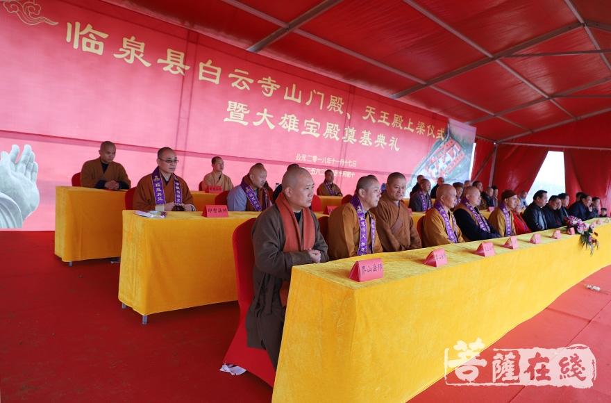 出席活动的领导嘉宾及法师(图片来源:菩萨在线 摄影:妙澄)