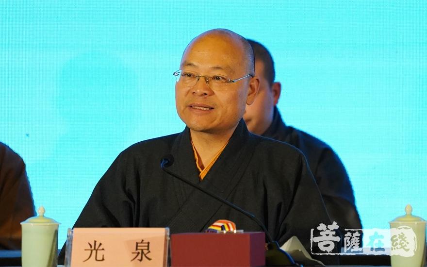 中国佛教讲经交流基地主任光泉法师主持讲经交流会闭幕式(图片来源:菩萨在线 摄影:妙雨)