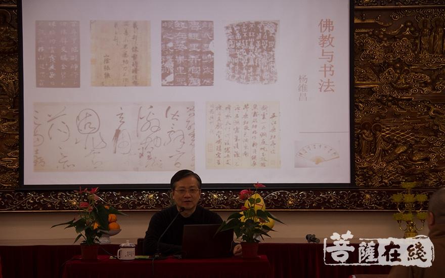 佛教与书法(图片来源:菩萨在线 摄影:妙清)