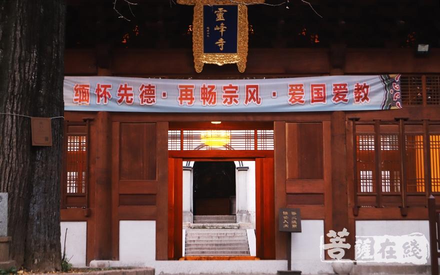 爱国主义教育展示于灵峰讲寺山门前启幕(图片来源:菩萨在线 摄影:妙言)