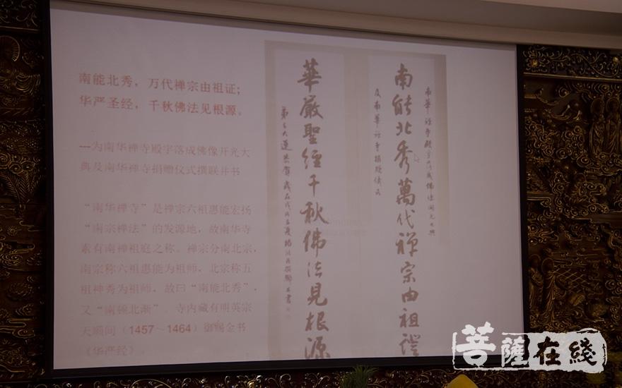 杨维昌书法作品(图片来源:菩萨在线 摄影:妙清)