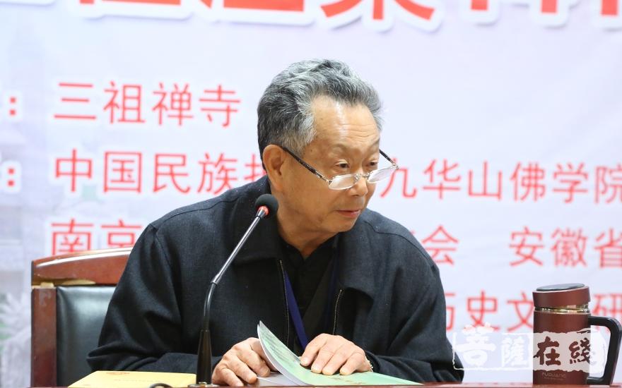 刘文奎教授《三祖僧璨生平事迹碑铭考》(图片来源:菩萨在线 摄影:妙静)