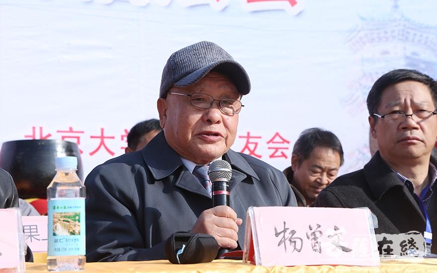 杨曾文教授希望三祖寺继往开来,为今后社会主义建设做出新的贡献(图片来源:菩萨在线 摄影:妙静)