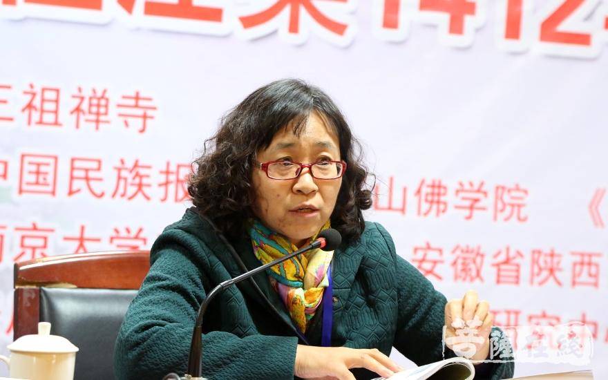 崔红芬教授《三祖僧璨弘法活动考略》(图片来源:菩萨在线 摄影:妙静)