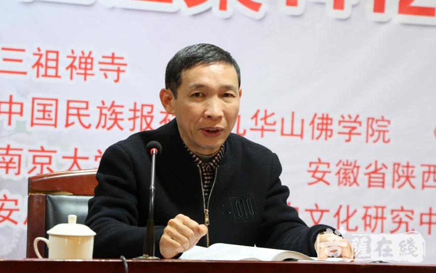 欧阳镇教授《来果禅师的禅法思想》(图片来源:菩萨在线 摄影:妙静)