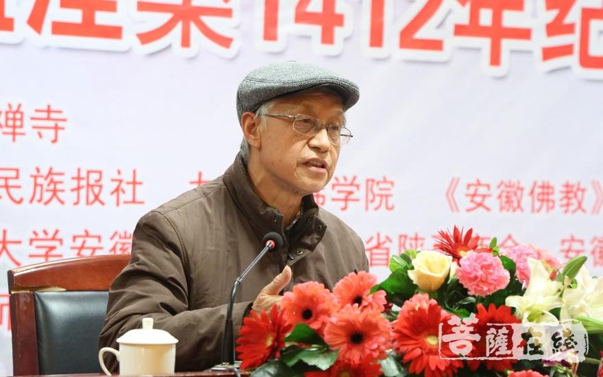 郑炎圭教授《千古胜缘 圣物重光》(图片来源:菩萨在线 摄影:妙静)