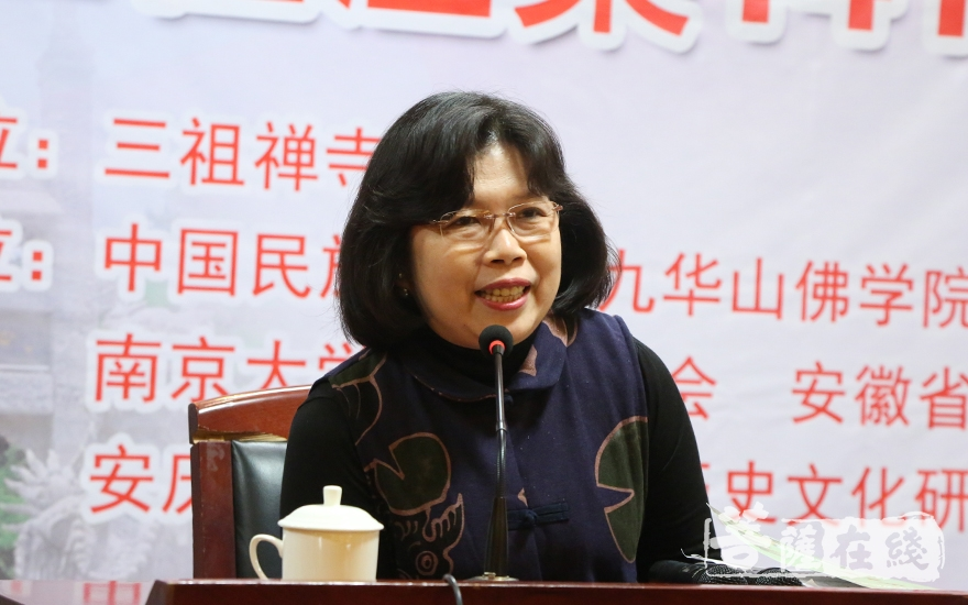 黄惠菁教授《从三祖僧璨到法鼓山圣严法师》(图片来源:菩萨在线 摄影:妙静)