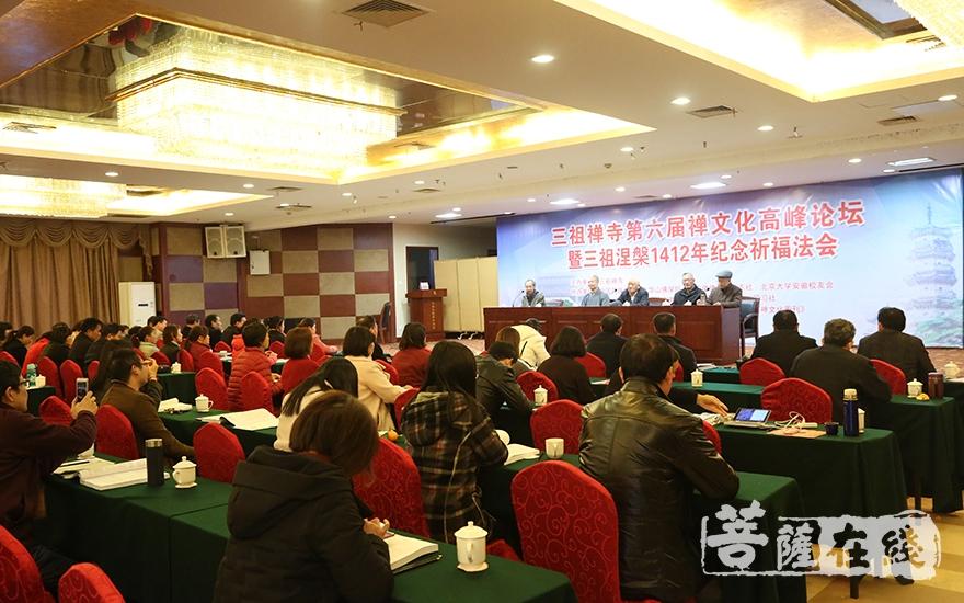 第六届禅文化高峰论坛圆满闭幕(图片来源:菩萨在线 摄影:妙静)