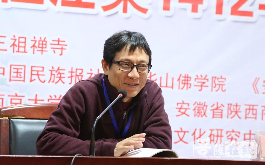 赵哲伟教授《石头希迁的禅修理念探析》(图片来源:菩萨在线 摄影:妙静)
