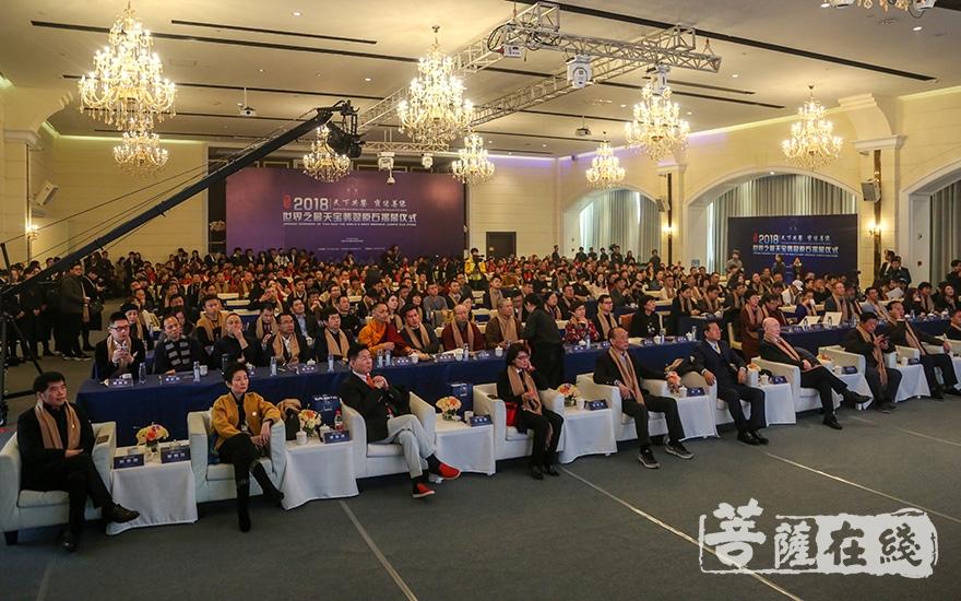 出席活动的领导嘉宾(图片来源:菩萨在线 摄影:妙言)