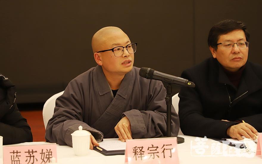 宣城市佛教协会副会长宗行法师肯定了宁国市大慧宗杲研究会的社会作用(图片来源:菩萨在线 摄影:慧恒)