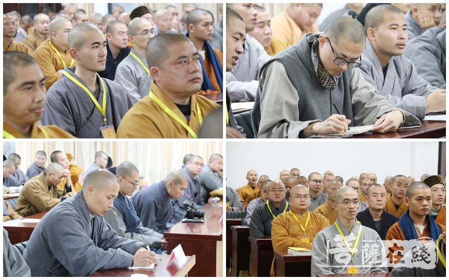 现场僧众认真记录、聆听妙法(图片来源:菩萨在线 摄影:妙月)