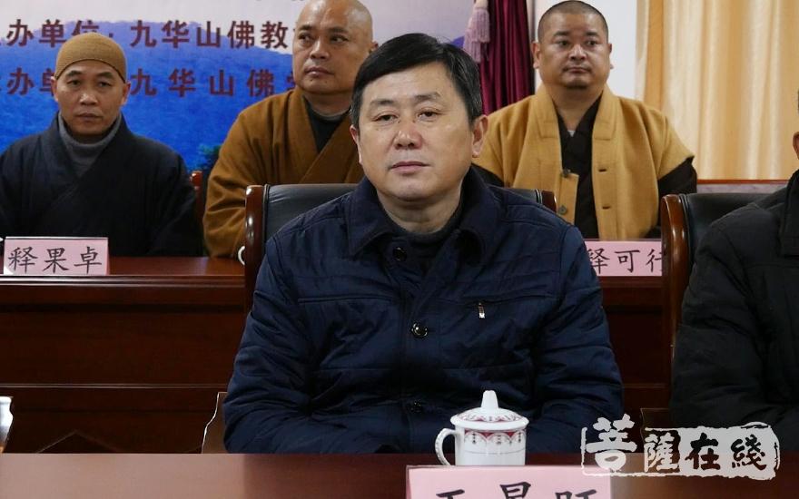 池州市市委统战部副部长、池州市宗教局局长王景旺(图片来源:菩萨在线 摄影:妙月)