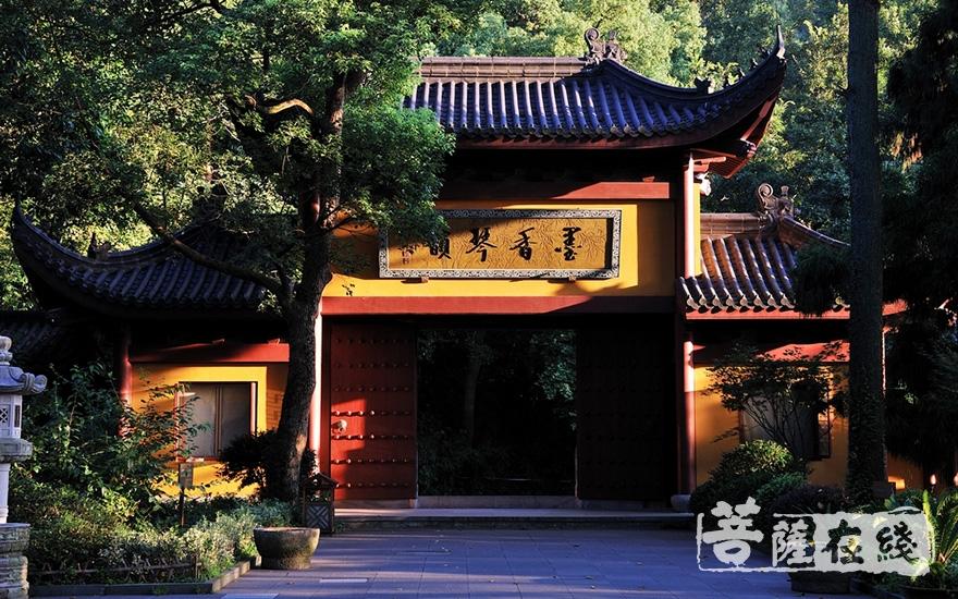 """杭州永福寺以""""弘扬正法、传承国学,打造文化生态寺院""""为宗旨"""