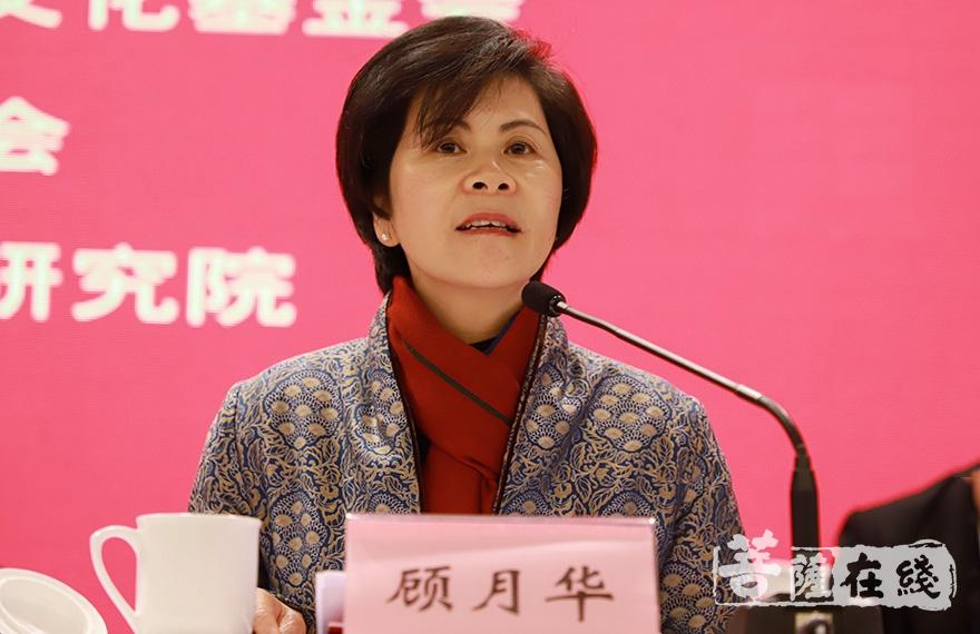 苏州市人大常委会副主任顾月华肯定了和合论坛创办以来取得的成果(图片来源:菩萨在线 摄影:妙澄)