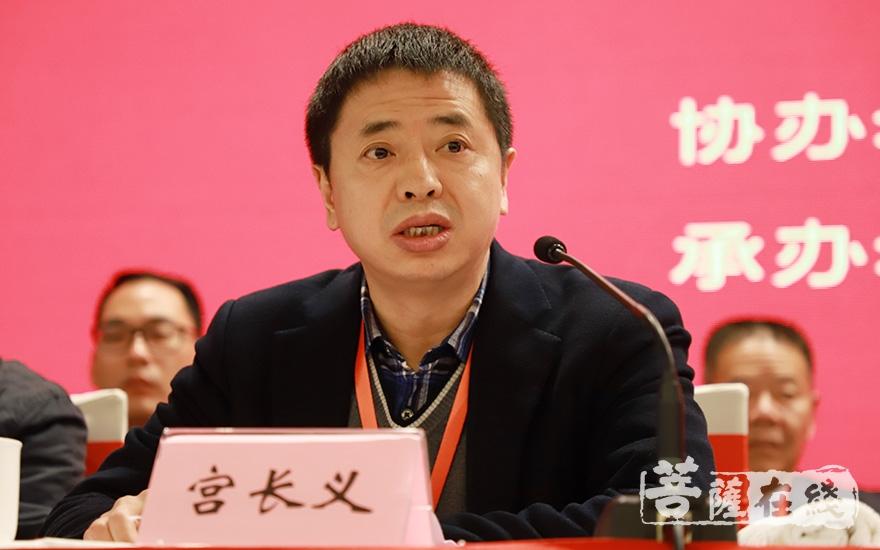 宫长义代表中亿丰建设集团致辞(图片来源:菩萨在线 摄影:妙澄)