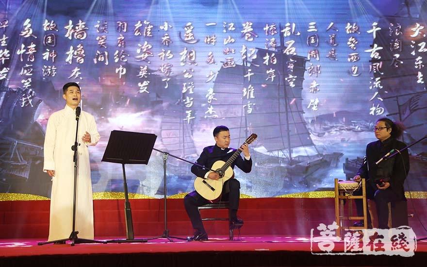 吉他与京剧《念奴娇·赤壁怀古》(图片来源:菩萨在线 摄影:妙清)