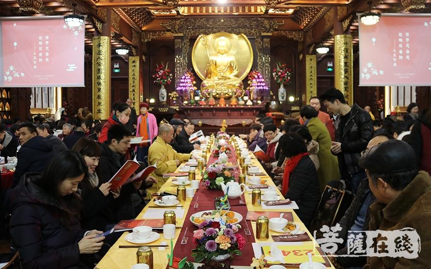 慈善晚宴(图片来源:菩萨在线 摄影:妙月)