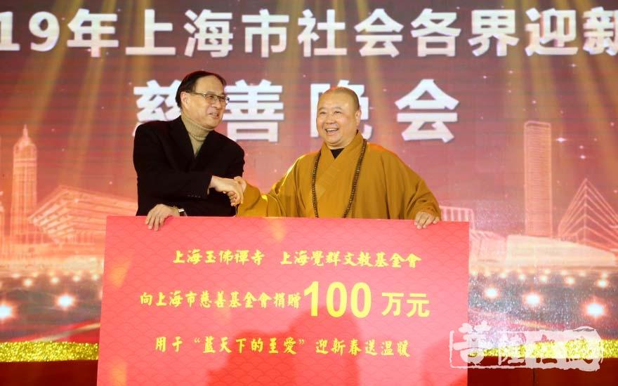 觉醒法师代表上海玉佛禅寺、上海觉群文教基金会向上海市慈善基金会捐赠人民币100万元(图片来源:菩萨在线 摄影:妙清)