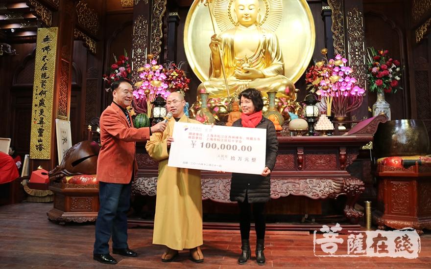 悟端法师代表崇恩基金向区红十字会捐赠10万元(图片来源:菩萨在线 摄影:妙月)