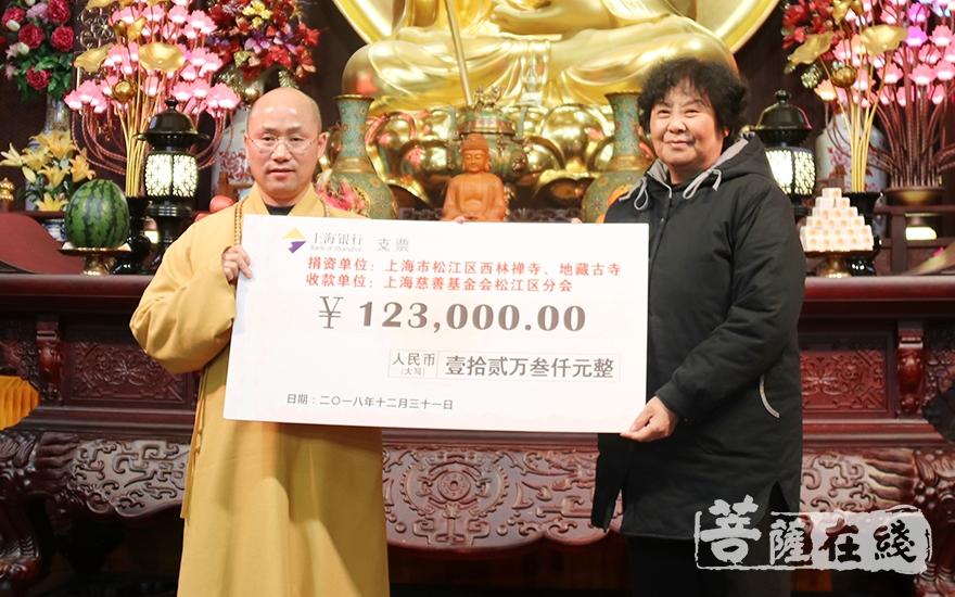 悟端法师向上海慈善基金会松江区分会捐赠123000元(图片来源:菩萨在线 摄影:妙月)