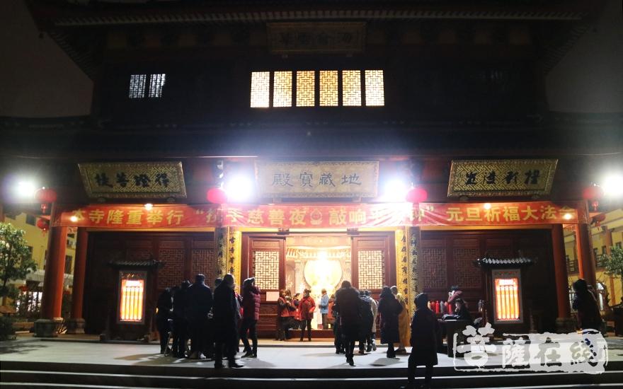 上海地藏古寺举行新年祈福系列活动(图片来源:菩萨在线 摄影:妙月)