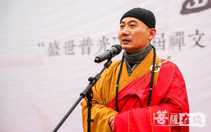 谛如法师代表港澳佛教界致贺词(图片来源:菩萨在线 摄影:果仁)