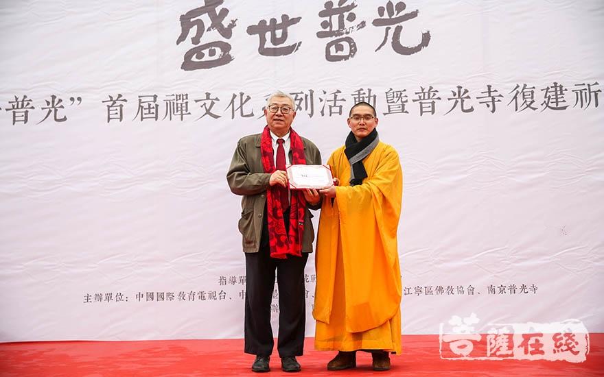 聘请中国国际教育电视台台长李世强长为十方共建委员会主任(图片来源:菩萨在线 摄影:果仁)