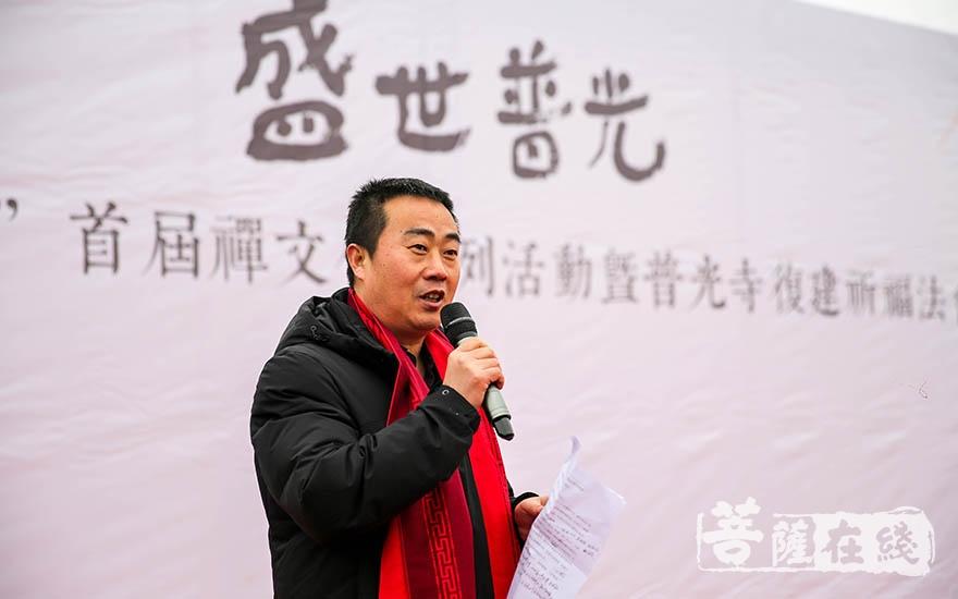 江宁区民宗局副局长杨守文对普光寺寄予厚望(图片来源:菩萨在线 摄影:果仁)