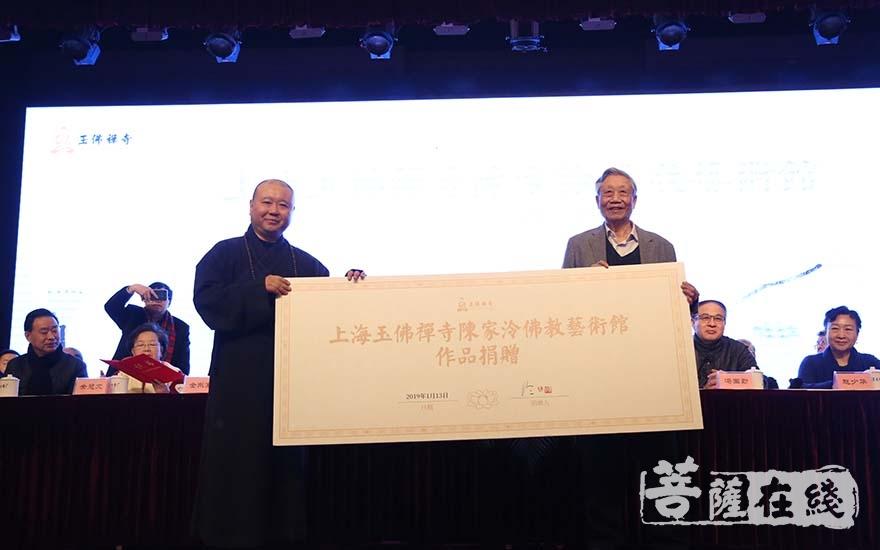 陈家泠捐赠艺术作品(图片来源:菩萨在线 摄影:妙清)