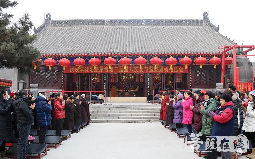 第二届腊八文化节暨感恩祈福法会(图片来源:菩萨在线 摄影:妙月)
