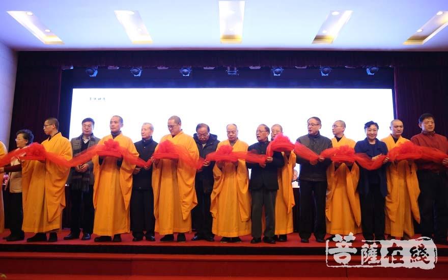 剪彩仪式(图片来源:菩萨在线 摄影:妙清)