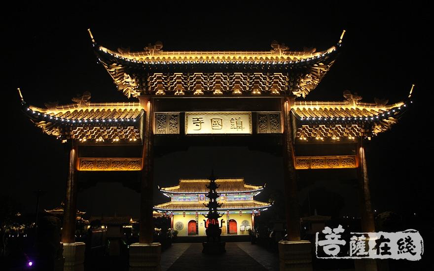 镇国寺始建于唐代(图片来源:菩萨在线 摄影:妙澄)