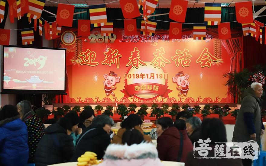 上海青浦报国寺举行迎新春茶话会活动(图片来源:菩萨在线 摄影:妙言)