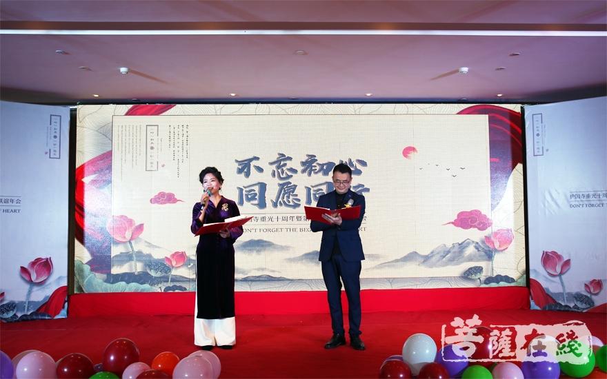 2018温州护国寺第六届义工联谊会(图片来源:菩萨在线 摄影:妙雨)