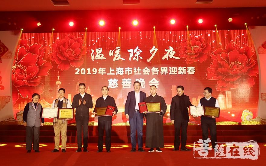 优秀组织奖(图片来源:菩萨在线 摄影:妙月)