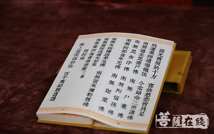 省殿禅寺常住带领信众礼诵《药师宝忏》(图片来源:菩萨在线 摄影:妙言)
