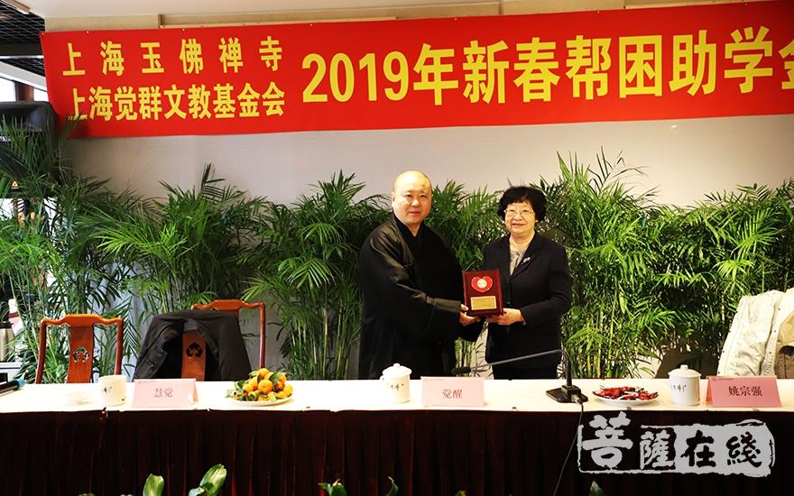 颁发荣誉证书(图片来源:菩萨在线 摄影:妙言)
