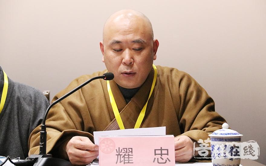 耀忠法师作关于《青浦区佛教协会章程》修改的说明(图片来源:菩萨在线 摄影:妙月)
