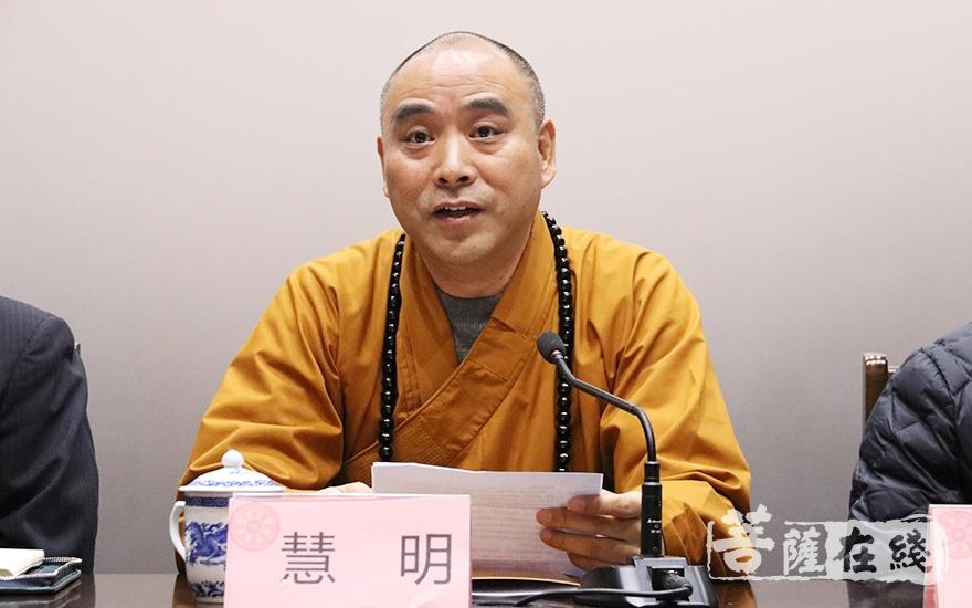 慧明大和尚对青浦区佛协提出四点希望(图片来源:菩萨在线 摄影:妙月)