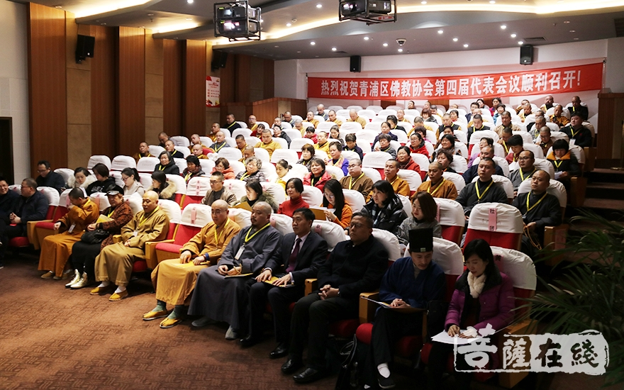 闭幕式出席人员(图片来源:菩萨在线 摄影:妙月)