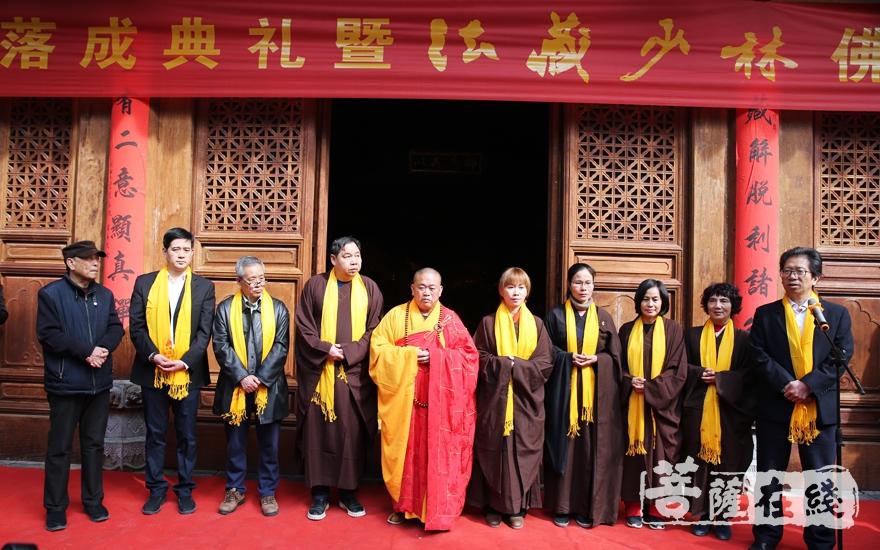 少林寺藏经阁修缮落成典礼(图片来源:菩萨在线 摄影:妙雨)