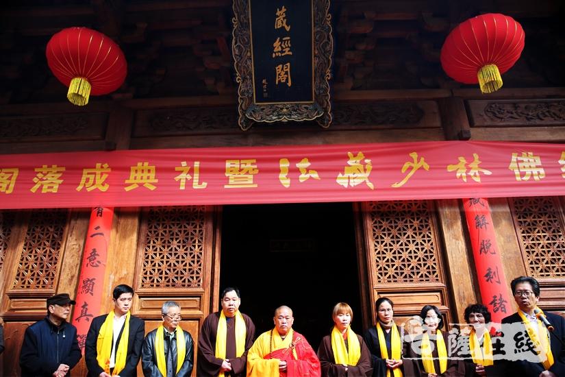 出席少林寺藏经阁落成典礼的嘉宾(图片来源:菩萨在线 摄影:妙雨)